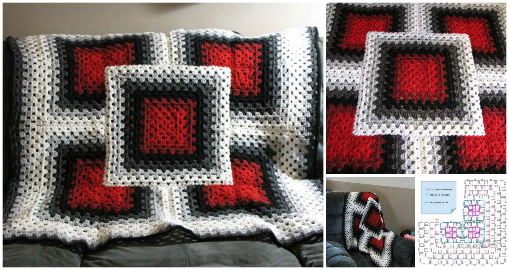 CROCHET Red, Black, White BLANKET – Diagram & VIDEO