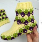 Knit Simple Diamond Slippers