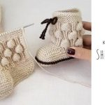 Knit Shell Baby Booties