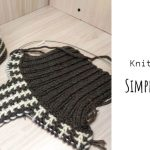 Knit Simple Slippers Socks
